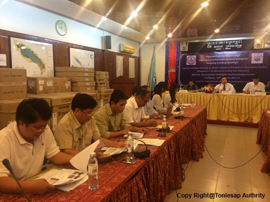 The Participation in the Consultation Workshop on the Preliminary Findings on Transnational Fisheries Management