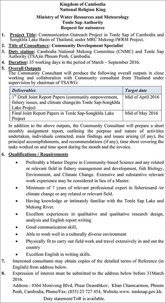 Expression of Interest (EOI)